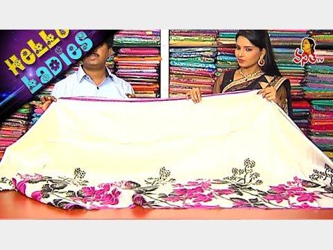 Assam Silk And Organza Fancy Sarees || Hello Ladies || Vanitha TV
