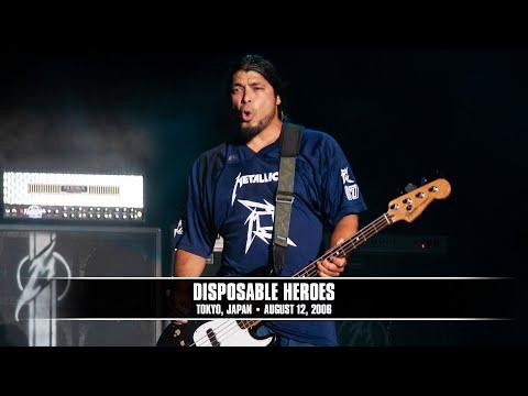 Metallica: Disposable Heroes (MetOnTour - Tokyo, Japan - 2006) Thumbnail image