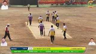BHINGAR WADI VS MOHA || J.D TROPHY 2019 ULWE DAY 3