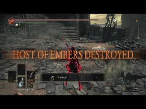 [Dark Souls 3 PVP] NoobTryingHard - School of Tryhards part 3. Failed weapon 1, 2