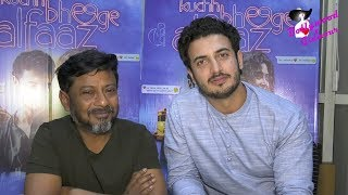 Exclusive Interview of Onir & Zain Khan Durrani For The Film 'Kuch Bheege Alfaaz'
