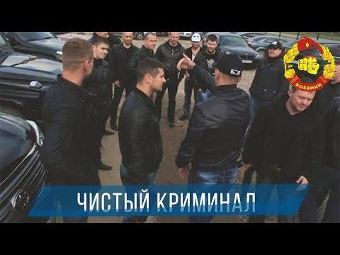 РУССКИЙ БОЕВИК - ЧИСТЫЙ КРИМИНАЛ 2017 / Русские боевики 2017 детективы криминал - Ruslar.Biz