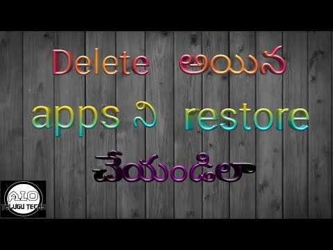 How to recover deleted apps on android//by A.I.O telugu techs