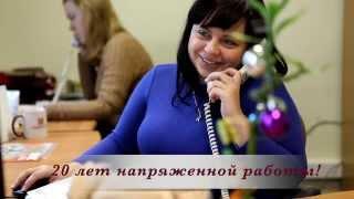 видео Компания Кадровое агентство Cornerstone. Контакты, описание, вакансии и отзывы о компании Кадровое агентство Cornerstone.