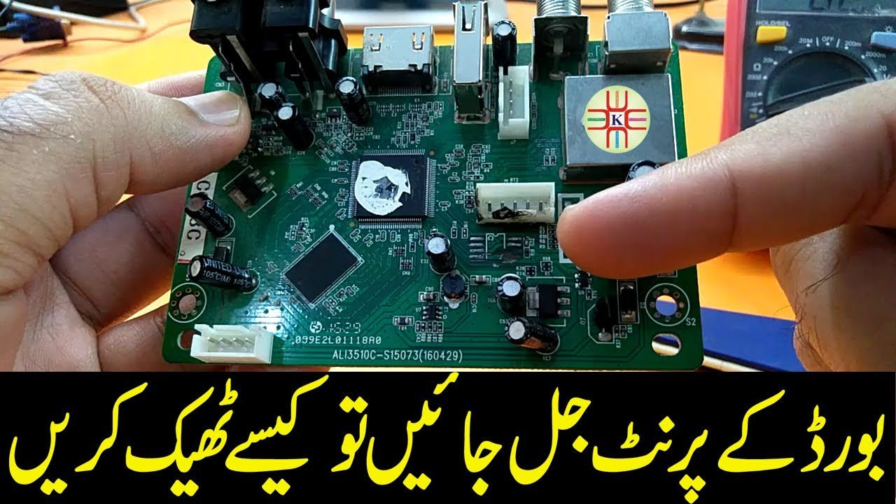 How to Repair If PCB Board Prints Damaged or Burned  A Video Tutorial Guide  in Urdu/Hindi