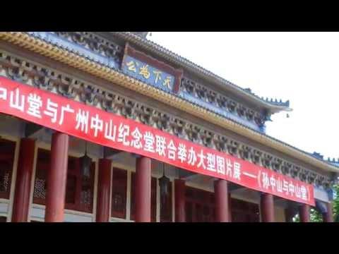 Guangzhou, Guandong Memories