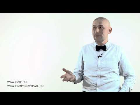 Ведущий на английском Сергей Посельский (мини-версия) / An MC Sergey Poselskiy (mini-version)