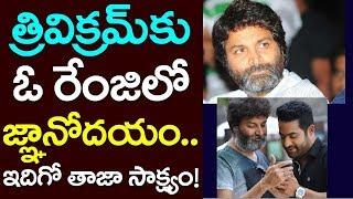 Aravinda Sametha Movie Review, Jr NTR, Trivikram, Rating
