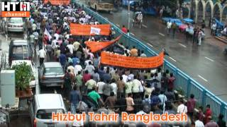 Must Watch!! Work of HIZBUT TAHRIR Around The World