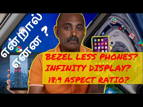 What is bezel less display, full view display, 18:9 aspect ration explained in Tamil