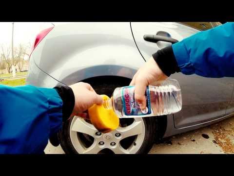 Как отчистить битум с машины?