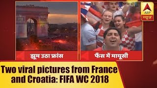 FIFA World Cup 2018: These Two Pictures Went VIRAL | ABP News thumbnail