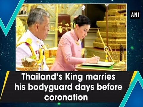 Thailand's King marries his bodyguard days before coronation - ANI News