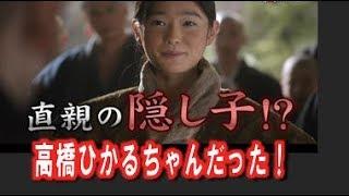 2014年の「全日本国民的美少女コンテスト」でグランプリを受賞した...