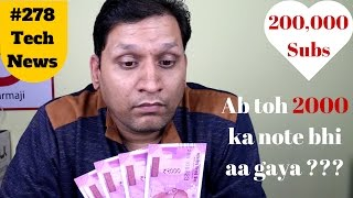 #278 Rs.2000 Note, 500k Subs, Project Ara, Modi Lost Twitter, Paytm Nearby, Whatsapp 2 step