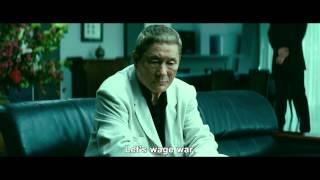 Autoreiji: Biyondo Trailer (2012) [HD]