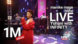 Manike mage hithe 🔴LIVE Yohani with INFINITY | මැණිකේ මගේ හිතේ LIVE | 2021