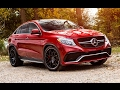2017 Mercedes-Benz AMG GLE 63 S Coupe - The Fastest SUV
