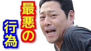 東野幸治の「性格悪い話」は、無数に有る様で ウッチャンからは過去のチ...
