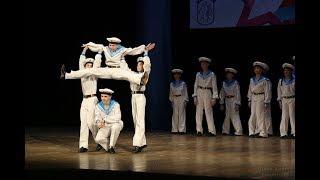 Пляска юных моряков