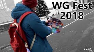 WG Fest 2018 - КАК ЭТО БЫЛО