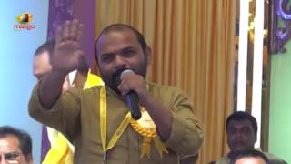 narsi reddy speech tdp