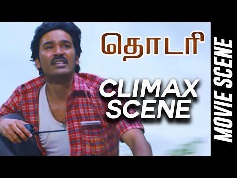 Thodari - Climax Scene | Dhanush | Keerthy Suresh | D