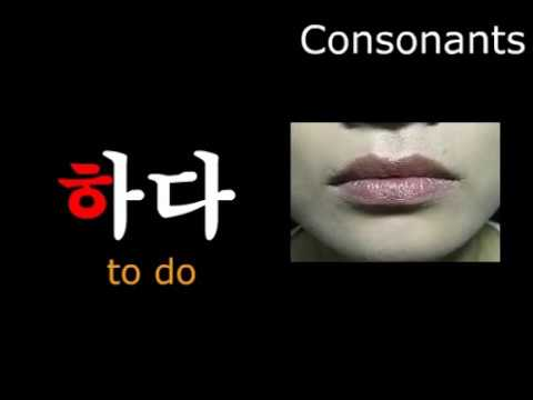 2 18 Korean for Beginners