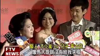馬如龍娶媳婦 席開72桌眾星雲集-民視新聞