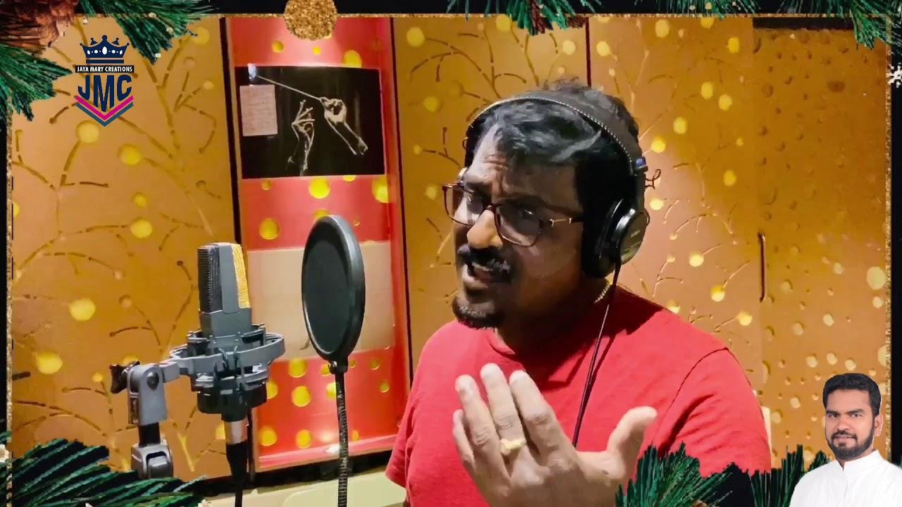புதிய நல் ஆண்டு -Puthiya Nal Aandu