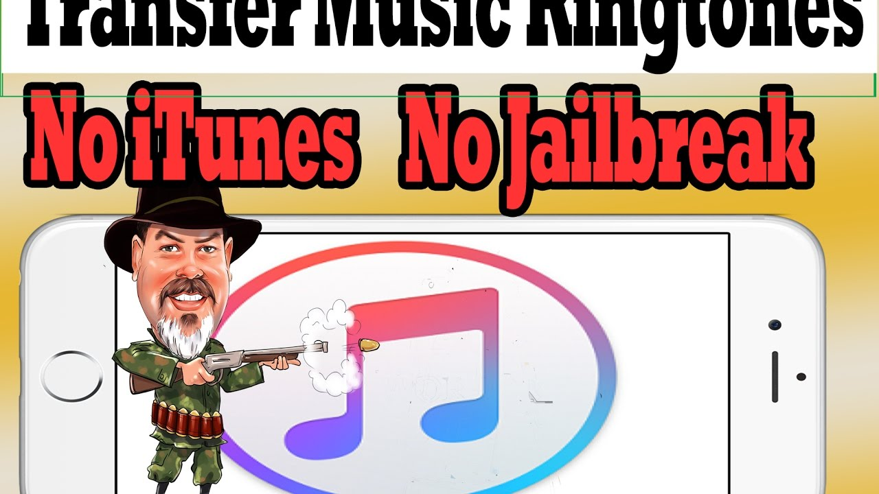 how to get free itunes money no jailbreak