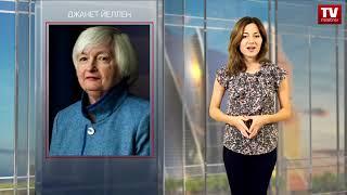 InstaForex tv news: Доллар США заметно ослабил позиции  (15.11.2017)