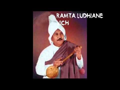 Hazara Singh Ramta | Ramta Ludhiana Vich | Audio | Old Punjabi Tunes