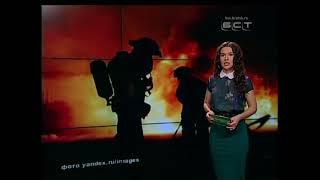 В Братске раскрыли убийство, замаскированное под несчастный случай при пожаре