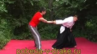 Практические Уроки Айкидо!!! часть 18