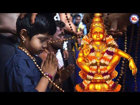 పంబనాడి-అలలేనా-|-అయ్యప్ప-భక్తి-పాటలు-|-hindu-devotional-song-telugu-|-ayyappa-devotional-song-telugu