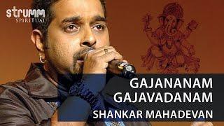 Gajananam Gajavadanam I Ganesh Stuti I Shankar Mahadevan