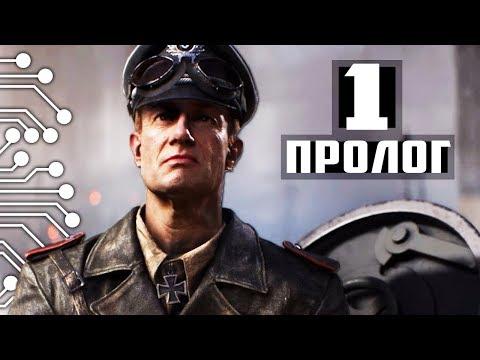 BATTLEFIELD 5 ПРОХОЖДЕНИЕ - МИР ИЗМЕНИЛСЯ НАВСЕГДА #1 (BF5) thumbnail
