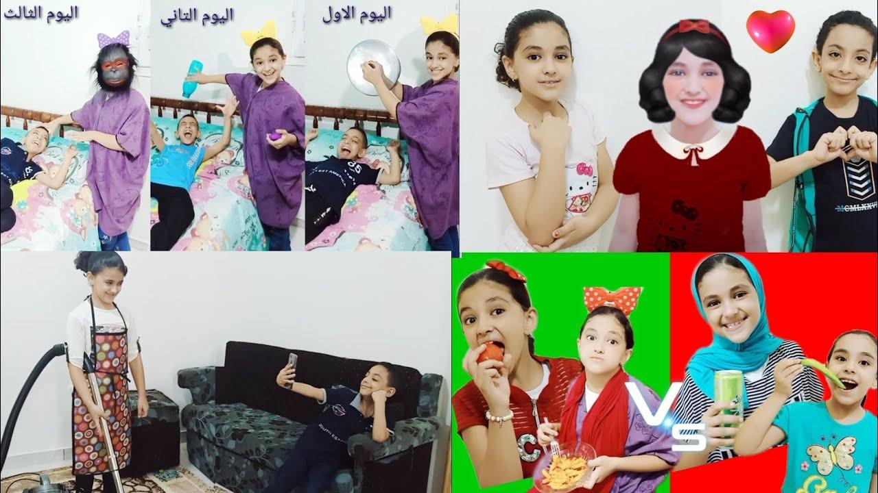 جميع اسكتشات حبيبه واخواتها الجزء الثامن/يوميات عائله حبيبهHabiba family