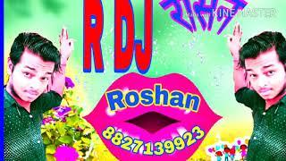 Roshan Raj DJ