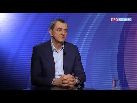 Гость передачи — Председатель совета директоров Находкинского Морского Рыбного порта Алексей Головко