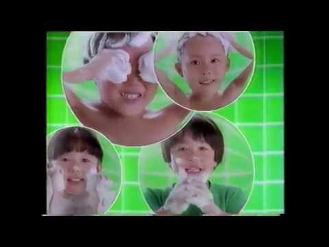 【懐かCM】サンスター シャンプー プチシリーズ