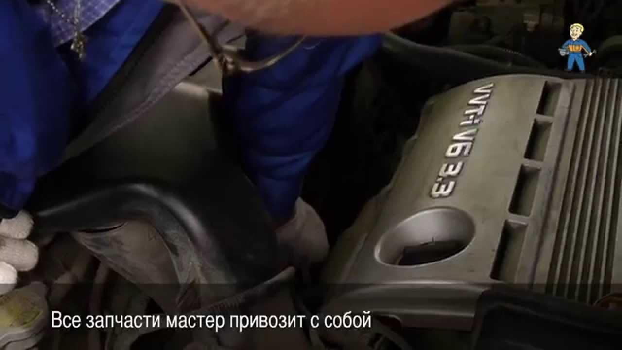 Проведение техобслуживания на выезде мастером МОЙМЕХАНИК