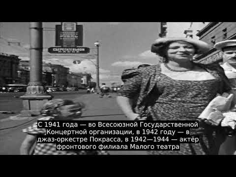 Репнин, Пётр Петрович