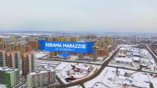 КЕРАМА МАРАЦЦИ   3D видеотур, Газовиков, 51(, 2017-02-03T12:47:55.000Z)
