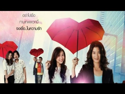 Top thai love movies