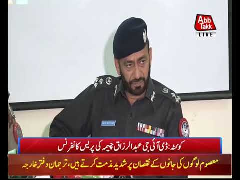 DIG Abdul Razzaq Cheema Addressing Press Conference in Quetta