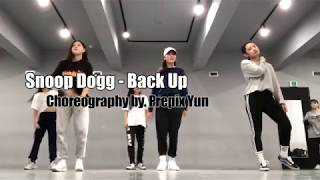 Snoop Dogg - Back Up Hiphop Ch…
