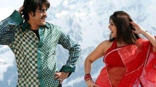 Boss Movie Songs - Anaganaganaga - Nagarjuna Nayantara