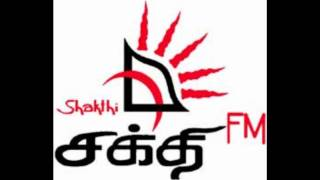 Thaalatum Oru Paadal - on Shakthi FM